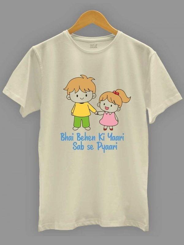 buy Bhai Behen ki Yaari Sabse Pyaari Men's t-shirt