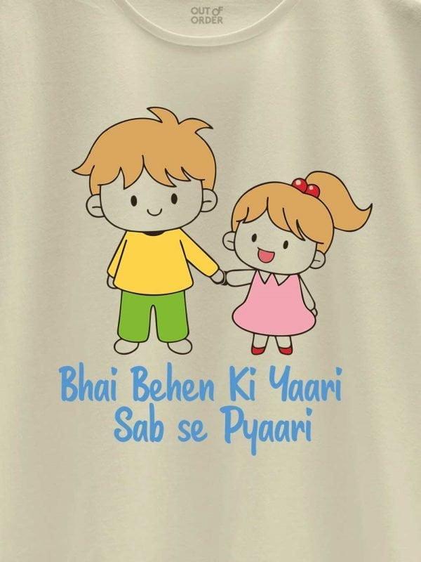 Bhai Behen ki Yaari Sabse Pyaari Men's 2